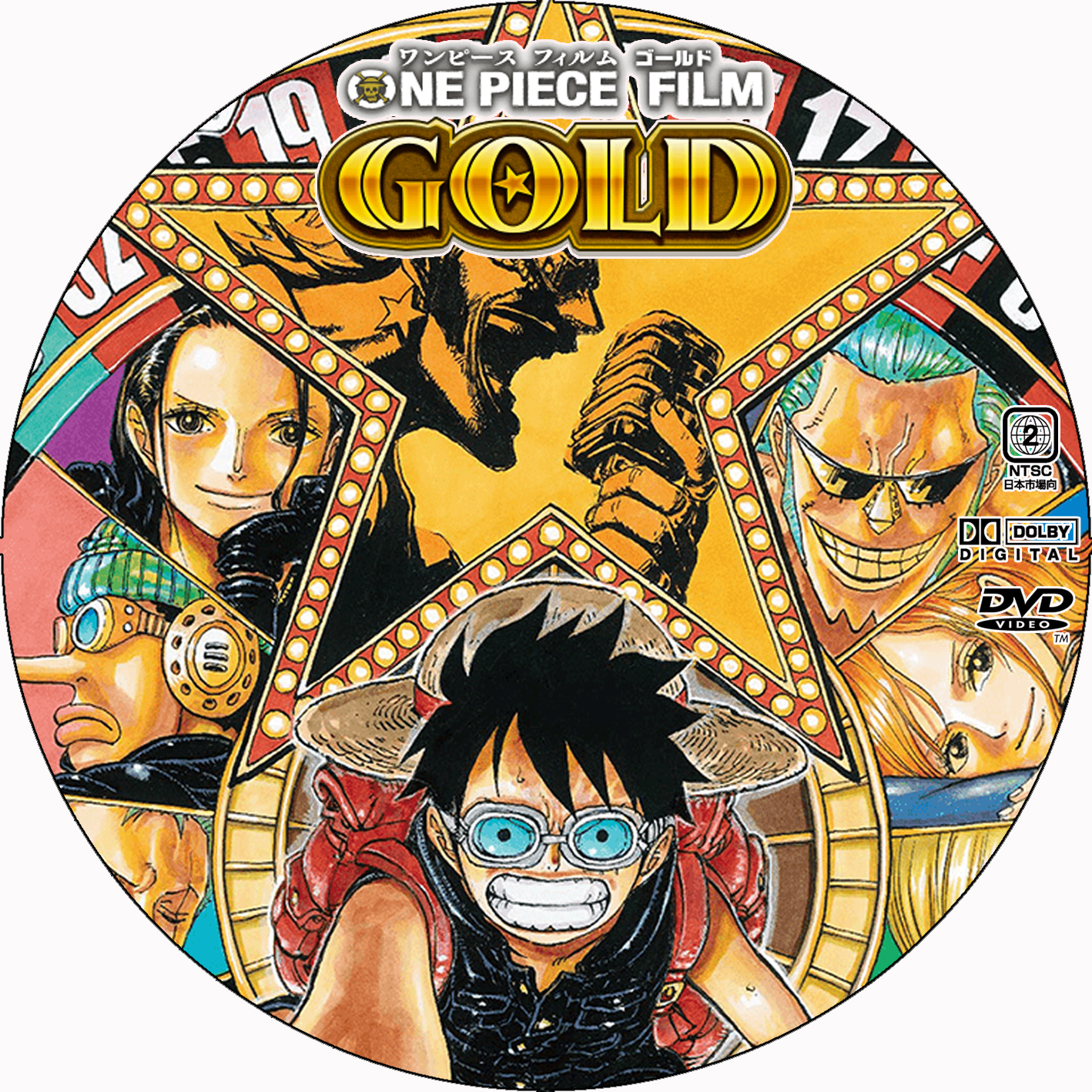 ONE PIECE FILM GOLD DVDラベル